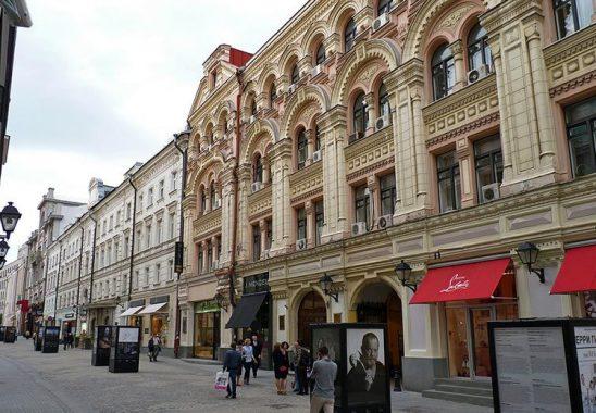 Dünyanın En Pahalı Caddeleri